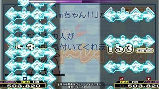 Nagisa No Koakuma Lovely Radio