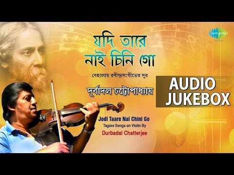 Best of Durbadal Chatterjee | Bengali Tagore Songs on Violin Jukebox