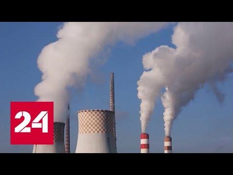 Высокая энергия. Уголь. Специальный репортаж Анны Афанасьевой - Россия 24