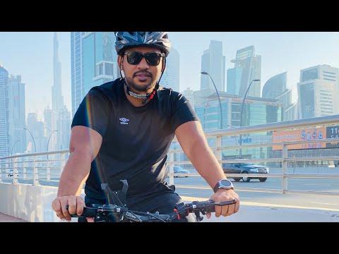 Cycling track |  Dubai water canal | Safa park | Dubai