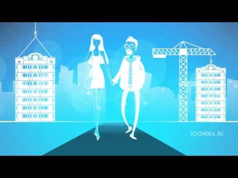 Анимационный рекламный ролик