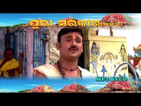 Puri Sarkar || 1st Video Teaser || Prem Anand,Sricharan,Dhruba Das,Santosh sahu II