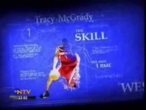 2005 NBA All Star Game Players Introduction