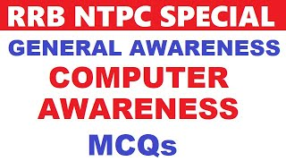 Computer Awareness for ntpc, rrb je, level 01 | General Awareness for ntpc