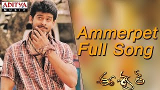 Ammerpet Full Song ll Eeswar Movie ll Prabhas, Sridevi