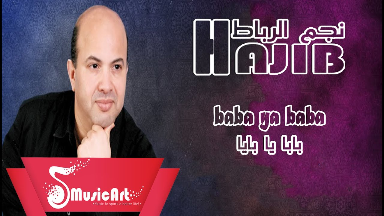 music hajib mp3 2013