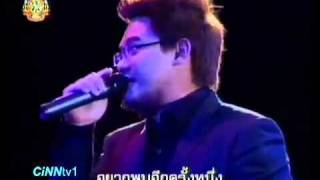 Take Me Out Thailand 22 Oct 11 เข้ากันไม่ได้ Cover by Wink