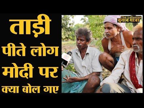 Bihar के गांव