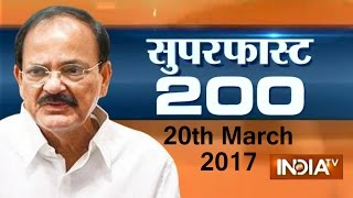 Superfast 200 | 20th March, 2017, 05:00 PM ( Part 1 ) - India TV
