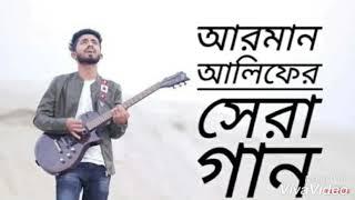 লোভি মেয়ে | Lovi Meye | Arman Alif 2019 New Song