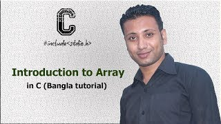 C programming Bangla Tutorial 5.165 : Introduction to Array