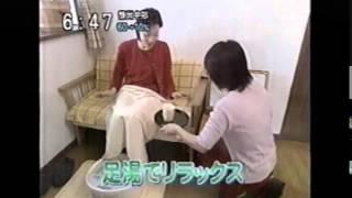 説明 2000年頃放送の「山梨の朝」から、望月恭子アナウンサーの足裏...