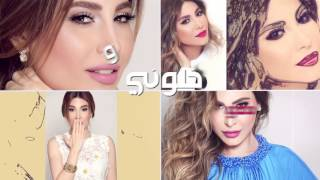Yara - Khallouni Maou [Official Lyric Video] / يارا - خلوني معو