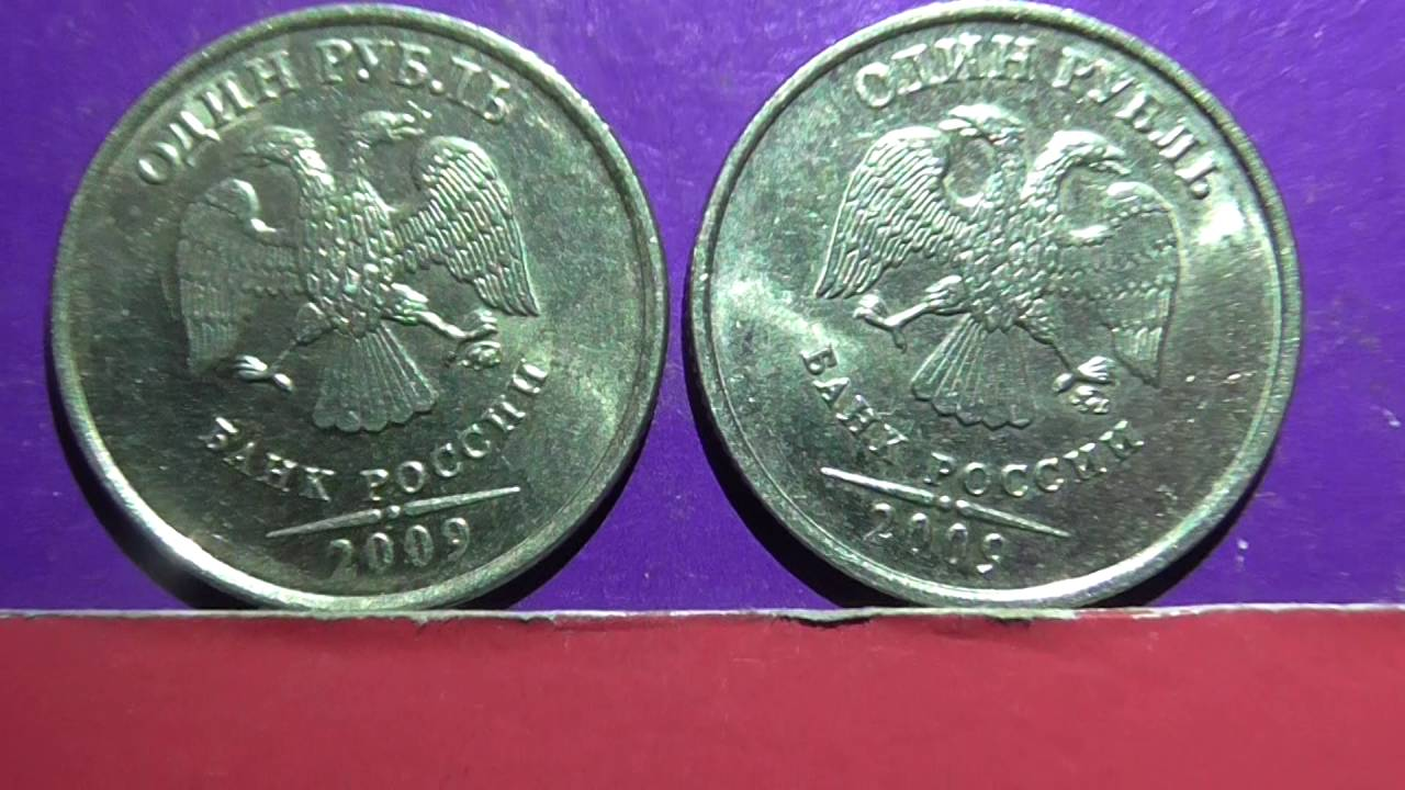 Редкие монеты 2009 года серебряные монеты 1766