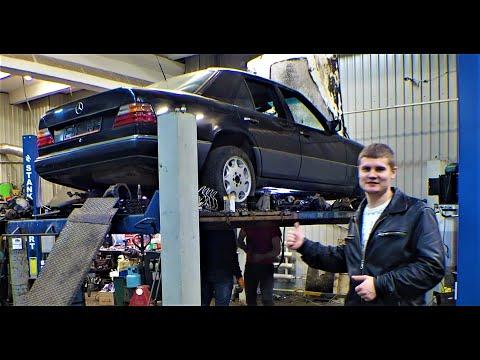 Восстанавливаем Мерседес 124 ! ремонт : АКПП, Редуктор, Кардан