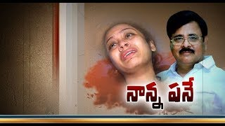 Honour Killing | It is A Pre Planned Murder | Pranay