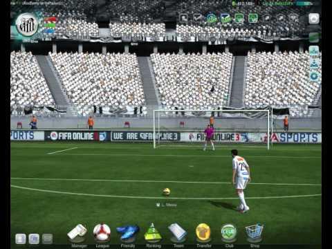 เทคนิคยิงฟรีคิก FIFA Online3