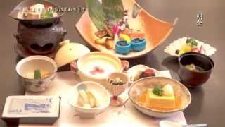 箱根で人生一度は泊まりたい温泉旅館強羅花扇 hakone GORA HANAOUGI  best Hot Springs