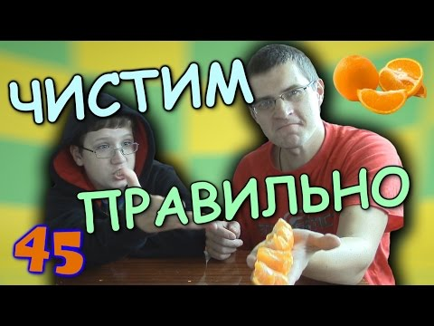 мандарин - Отец и Сын №45