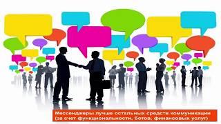 04.02.19 Gem4me. Новости от Валерия Острикова – 14 мин