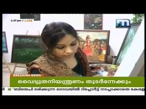 Housewife With A Passion For Painting: Mathrubhumi She News