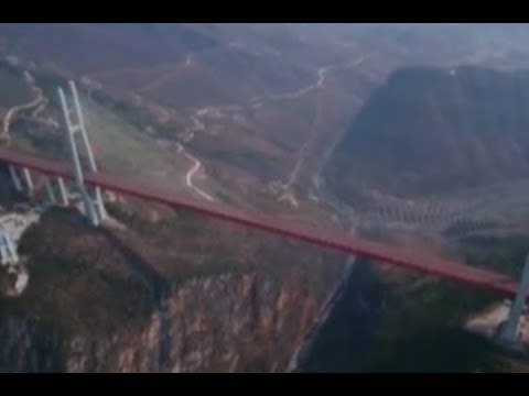 Beipangjiang Bridge, the tallest bridge in the clouds | CCTV English