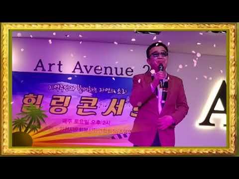가수 최병근/ 나그네 (원곡:조승구)