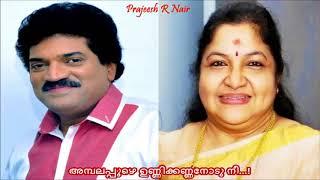 Ambalapuzhe Unnikannanodu Nee...! Adwaitham (1992). (Prajeesh)