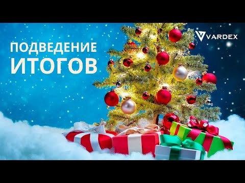 Электронные сигареты 2019. Тренды и новости на 2020.