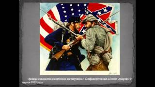 США в начале 19 века