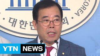"""한국당 """"포털 뉴스 댓글조작 정황""""...카카오 """"조작 …"""