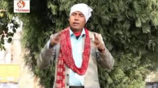 farhi hirni bechari