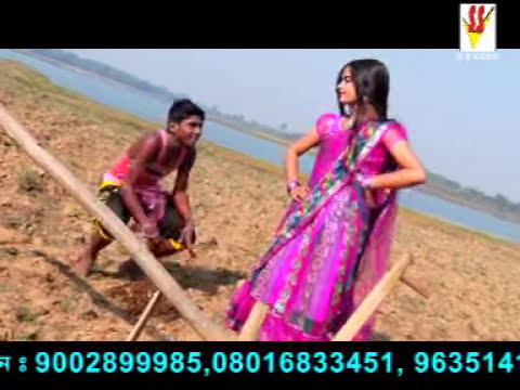 Purulia Video Song 2016 - Ami Tor Jomin Tey Chas Korbo   New Release