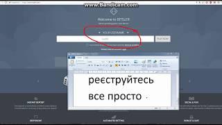 Сервис Piccash. Заработок в интернете без вложений 5000 руб. в день