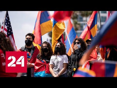 После заявления Байдена в Турции требуют закрыть базу Инджирлик - Россия 24 