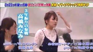 00:00 すべてのきっかけ(ラジオネーム:らくぜん からのメッセージ) 01:...