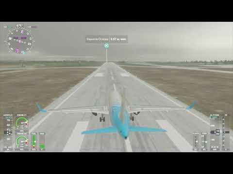 MSFS 2020 takeoff bug ang fail |
