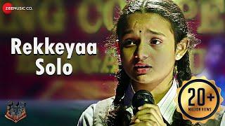 Rekkeyaa Solo | Kavacha | Shivaraj Kumar | Baby Meenakshi | Sreya Jayadeep