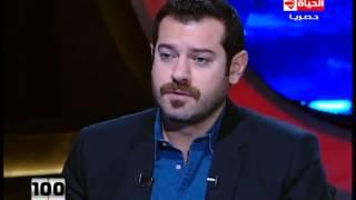 عمرو يوسف: قضية زينة ليس لها علاقة بنجاح فيلم «أولاد رزق» (فيديو)