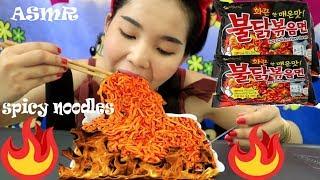 ASMR SPICY NOODLES CHALLENGE (Eating Sounds ) Make Noodles