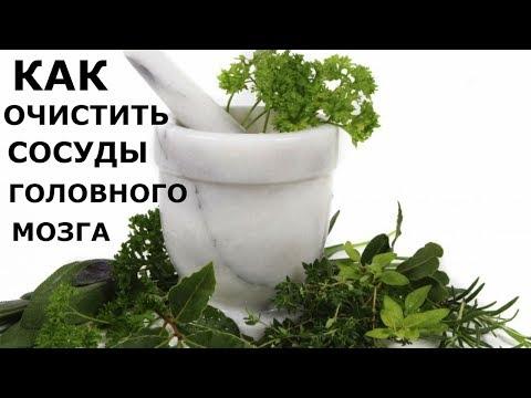 Народная медицина - очистить кишечник, народными средствами