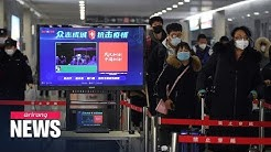More than 31-thousand confirmed coronavirus cases, more than 636 deaths reported in China