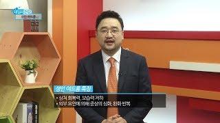 쿠키건강TV 154회 (여드름흉터편)_분당피부과 루시드…