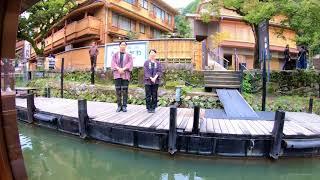 Hoshinoya Kyoto 星のや京都-1 Check In + 搭船篇@ 樂活的 ...