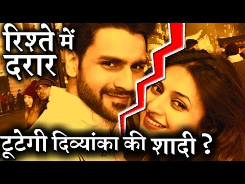 BREAKING : Divyanka Tripathi And Vivek Dahiya Marriage In TROUBLE ?