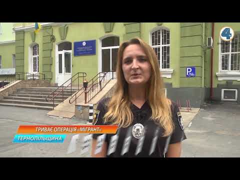 TV-4: Операція