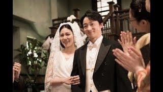 「トットちゃん!」駆け落ちした2人がついに結婚!? 松下奈緒&山本耕史...