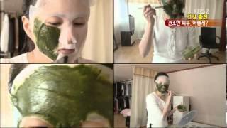 [건강충전] '바싹바싹' 피부건조증...…
