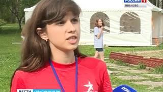 Молодежь в политике СЮЖЕТ 7.08.16