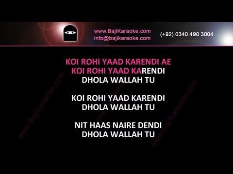 Koi Rohi Yaad Karendi - Video Karaoke - Malkoo - By Baji Karaoke